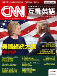 CNN互動英語 [第193期] [有聲書]:美國總統大選特別報導