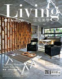 Living & design 住宅美學 [第90期]:南美.探索天涯祕境