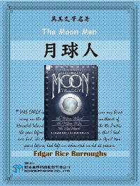 The Moon Men = 月球人