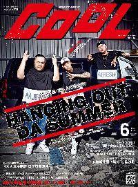 Cool流行酷報 [第214期]:HANGING OUT DA SUMMER 夏日走跳!潮人的6種姿態!