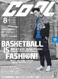Cool流行酷報 [第216期]:BASKETBALL IS FASHION 運動潮流正夯!我的藍球SWAG