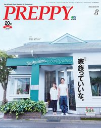 Preppy [August 2016 Vol.252]:家族っていいな