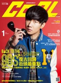 Cool流行酷報 [第209期]:BACK TO THE 90