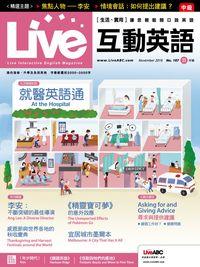 Live互動英語 [第187期] [有聲書]:就醫英語通 At the Hospital