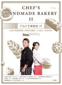 Chef手感烘焙:60道不敗暢銷甜點 x 經典好味麵包, 完美配方, 原味重現!. II