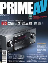 Prime AV新視聽 [第259期]:25款藍芽無線耳機 推薦!