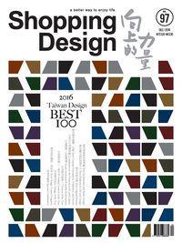 Shopping Design [第97期]:2016 Taiwan Design BEST 100