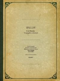 靜定之所:澳門中央圖書館成立120周年