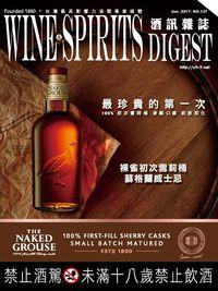 酒訊雜誌 [第127期]:最珍貴的第一次 裸雀初次雪莉桶 蘇格蘭威士忌