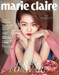 Marie claire 美麗佳人 [第285期]:Looking forward