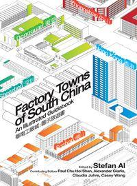 Factory towns of South China:an Illustrated guidebook