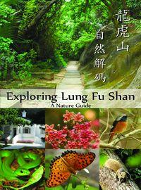 Exploring Lung Fu Shan:a nature guide