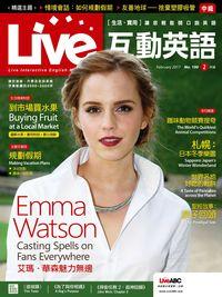 Live互動英語 [第190期] [有聲書]:艾瑪.華森魅力無邊