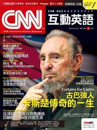 CNN互動英語 [第197期] [有聲書]:古巴強人 卡斯楚傳奇的一生