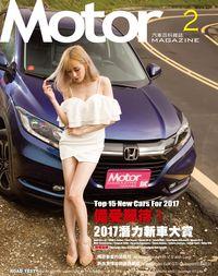 汽車百科 [第375期]:TOP 15 NEW CARS  FOR 2017  備受期待! 2017潛力新車大賞