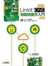 LinkIt ONE物聯網實作入門