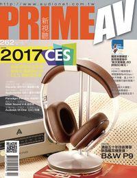 Prime AV新視聽 [第262期]:2017 CES