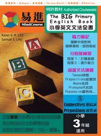 小學英文文法全書. 3, (5)連結詞.前置詞