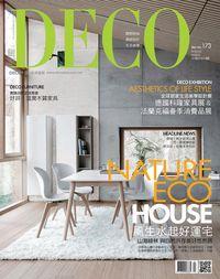 DECO居家 [第173期]:NATURE ECO HOUSE  風生水起好運宅