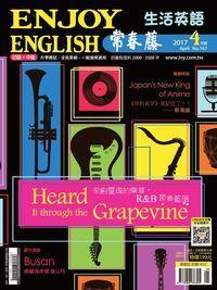 常春藤生活英語雜誌 [第167期] [有聲書]:來自靈魂的樂章. R&B 節奏藍調