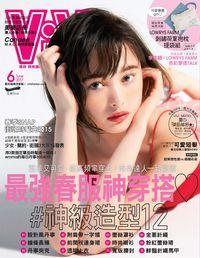 ViVi唯妳時尚國際中文版 [第135期]:最強春服神穿搭