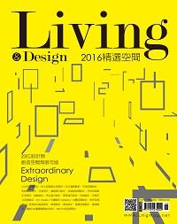 Living & design 精選空間. 2016