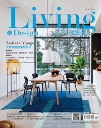 Living & design 住宅美學 [第97期]:Aesthetic Voyage 文青熱愛的風格旅店
