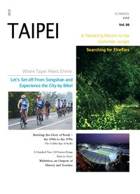 Taipei [Vol. 8]:Where Taipei Meets Ehime: Let's Set off From Songshan and Experience the City by Bike!