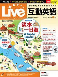 Live互動英語 [第195期] [有聲書]:淡水一日遊 A trip to Tamsui