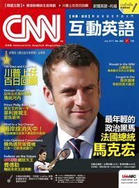 CNN互動英語 [第202期] [有聲書]:最年輕的政治黑馬 法國總統 馬克宏