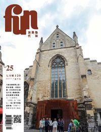 放築塾代誌 [第25期]:大阪安藤建築之旅