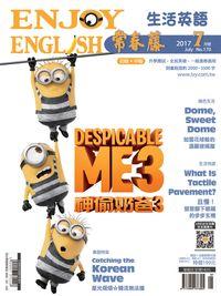 常春藤生活英語雜誌 [第170期] [有聲書]:Despicable Me 3 神偷奶爸3