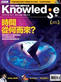 BBC 知識 [第71期]:時間 從何而來?