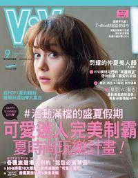ViVi唯妳時尚國際中文版 [第138期]:可愛迷人完美制霸 夏時尚玩樂計畫!