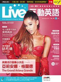Live互動英語 [第197期] [有聲書]:美國流行音樂小天后 艾莉安娜.格蘭德 The Grand Ariana Grande