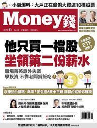 Money錢 [第120期]:他只買一檔股坐領第二份薪水