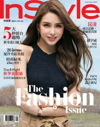 InStyle 時尚樂 [第16期]:The fashion issue