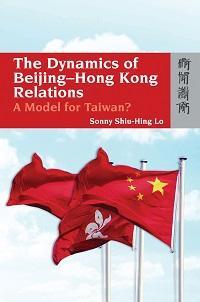 The dynamics of Beijing-Hong Kong relations:a model for Taiwan?