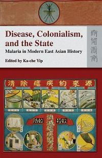 Disease, colonialism, and the state:malaria in modern East Asian history
