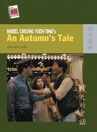 Mabel Cheung Yuen-ting