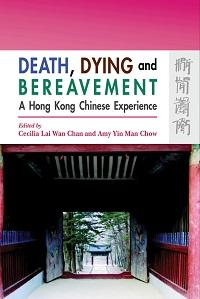 Death, dying and bereavement:a Hong Kong Chinese experience