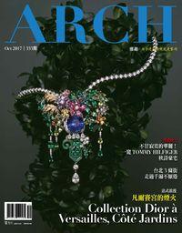 雅趣ARCH [第333期]:Collection Dior à Versailles, Côté Jardins