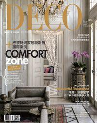 DECO居家 [第179期]:COMFORT ZONE 巴黎時尚家居設計展 國際案例