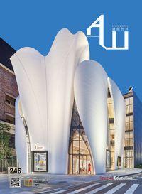Archiworld [Vol. 246]:Design & detail:Special Education