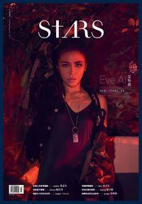 Stars生活美學誌 [第9期]:艾怡良 願意讓全世界閱讀的一本書