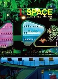 I.space. vol.1, cafe & restaurant