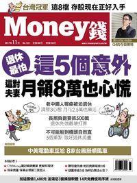 Money錢 [第122期]:退休最怕這5個意外 這對夫妻月領8萬也心慌