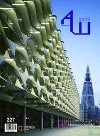 Archiworld [Vol. 227]:Design & detail:Special Educational facility
