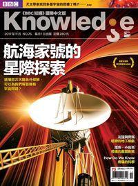 BBC 知識 [第75期]:航海家號的 星際探索