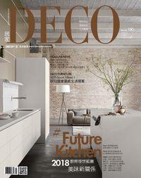 DECO居家 [第180期]:Future Kitchen 2018 廚房理想藍圖 + 美味新關係